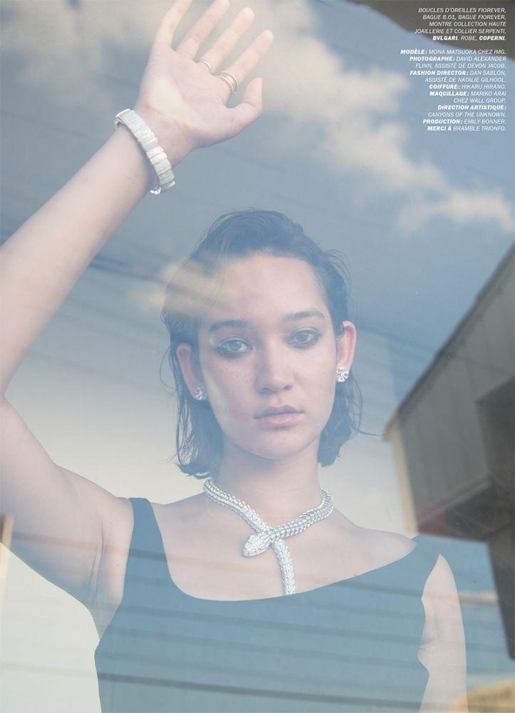 Mona Matsuoka for Lui Magazine
